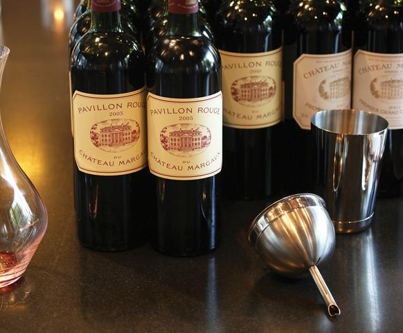 An Evening With Chteau Margaux Exquisite Wines from 1985 to 2012 - News &  Events - The Napa Valley Reserve